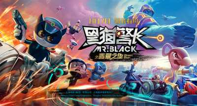 Mr Black Green Star (2015) Hindi - Chinese 300MB Download Dual Audio WEBRip
