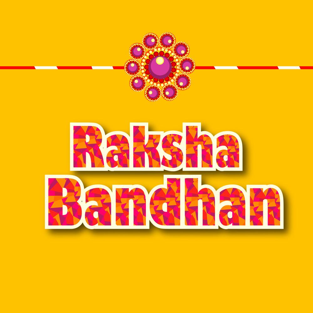 Rakhi SMS Images 2017
