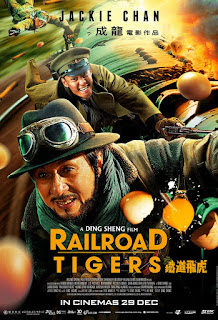 Watch Railroad Tigers (2016) movie free online