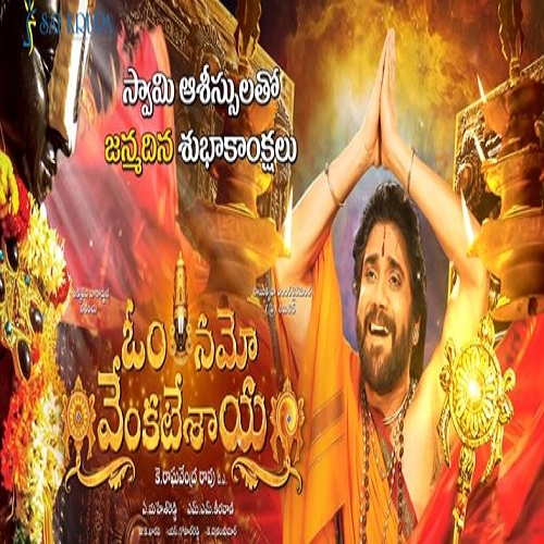 telugu new ringtones