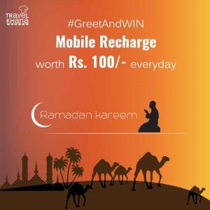 Free Recharge Travelkhana