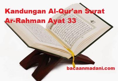 Kandungan Al Quran Surat Ar Rahman Ayat 33 Bacaan Madani