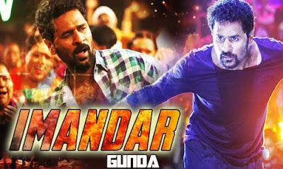 Imaandar Gunda 2016 Hindi Dubbed 720p WEBRip 1GB , South indian movie Imaandar Gunda hindi dubbed 720p hdrip webrip dvdrip 700mb brrip bluray free download or watch online at world4ufree.be