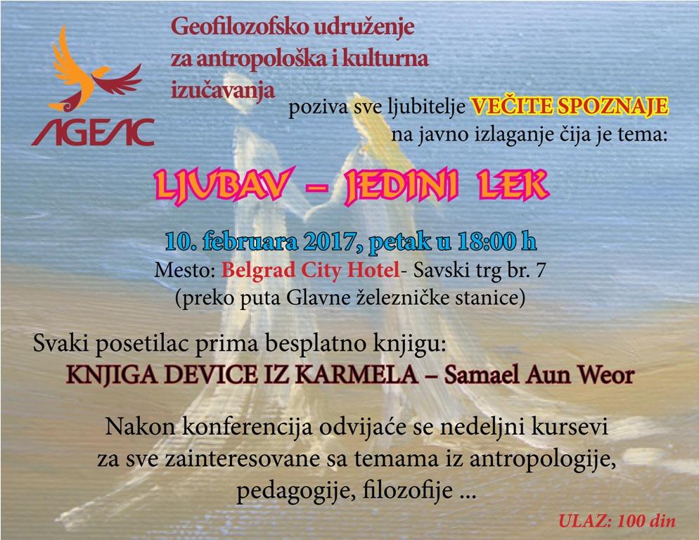 Konferencije Geofilozofskog udruženjanja