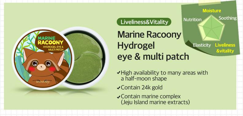Secret key gold premium first eye patch 60ea moisturized,whitening.