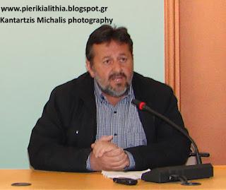 Ερώτηση 70 βουλευτών του ΣΥΡΙΖΑ -μεταξύ αυτών και της Πιερίας Σ. Καστόρη και Χ. Τζαμακλή- για τη συνταξιοδότηση των ατόμων με αναπηρία
