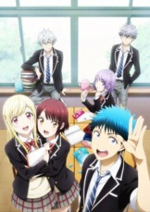 Download Yamada Kun to 7 Nin no Majo + OVA Subtitle Indonesia (Batch)