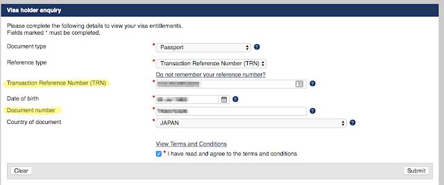 TRN、パスポート番号を入力|VEVOオンラインチェック