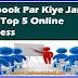 Facebook Par Kiye Jane Wale Top 5 Online Business