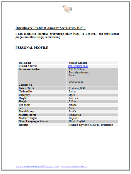 over 10000 cv and resume samples with free download  bba resume sample