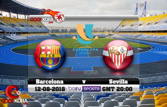 مشاهدة مباراة برشلونة وإشبيلية اليوم 12-8-2018 كأس السوبر الأسباني