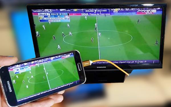 3 طرق لربط هاتفك الذكي مع شاشة التلفيزون لمشاهدة اي فيديو وتصفح الانترنت !