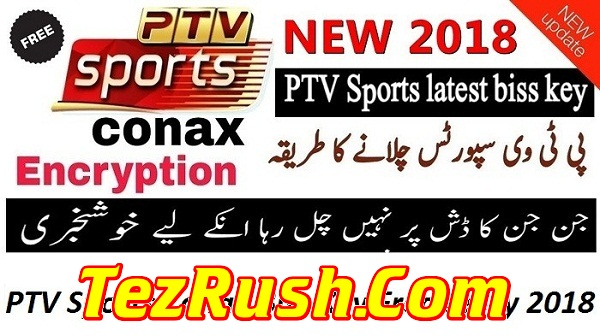 Ptv Sports TV Channel Official Logo 2018 TezRush