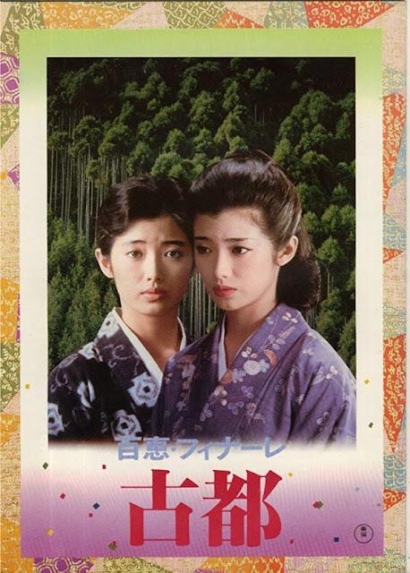 Sinopsis Koto / 古都 (1980) - Film Jepang