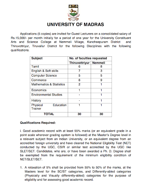 Madras University Recruitment 2017 - 64 Vacancies