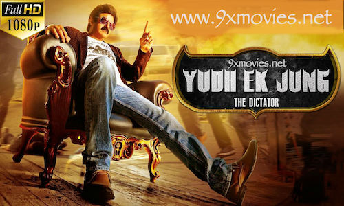 Yudh Ek Jung 2016 Hindi Dubbed Movie Download