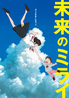 Mirai no Mirai BD Legendado Torrent