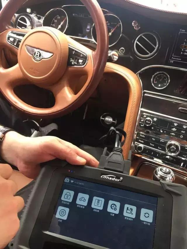 Обучаване на ключове за Bentley
