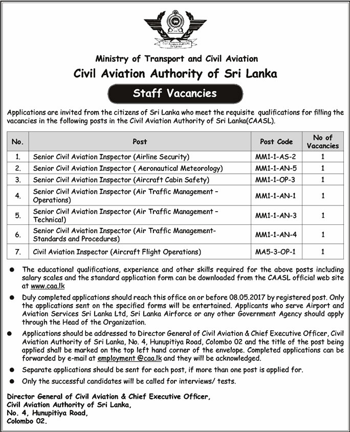 Sri Lankan Government Job Vacancies at Civil Aviation Authority for Senior Civil Aviation Inspector (Airline Security, Aeronautical Meteorology, Aircraft Cabin Safety, Air Traffic Management - Operations, Air Traffic Management - Technical, Air Traffic Management - Standards & Procedures), Civil Aviation Inspector (Aircraft Flight Operations)