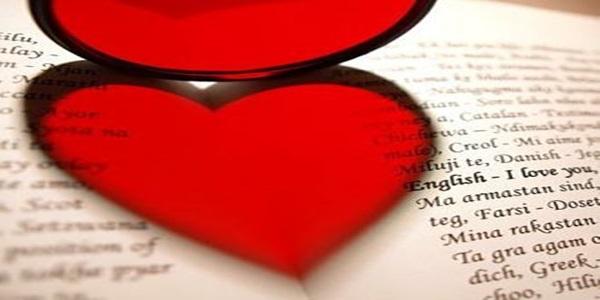 ljubavni tekstovi