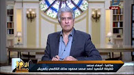 برنامج العاشرة مساء حلقة 12-6-2017 مع وائل الإبراشى