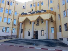 نتائج مسابقة عون ادارة 2018 مديرية التربية لولاية سعيدة