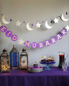 Eid al fitr 2017 eid al fitr 2017 greetings messages for Decoration khotba