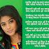 इश्वरीय मयनो केफ छलके आंखमा तारा Gujarati Gazal By Naresh K. Dodia