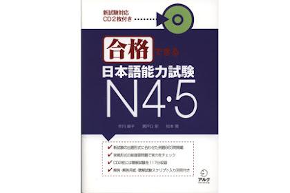 Goukaku Dekiru Nihongo Nouryoku Shiken N4-5