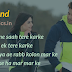 Girlfriend | Jass Manak ft. Zoya | Punjabi Song Lyrics with English Translation and Real Meaning