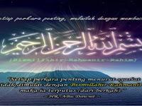 Makna Harfiah dari kalimat Bismillahirrahmanirrahim