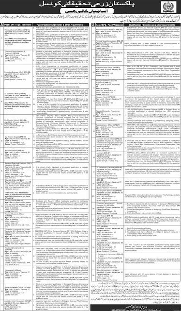 Pakistan Agriculture Research Council (PARC) Jobs 2019   144+ Multiple Vacancies