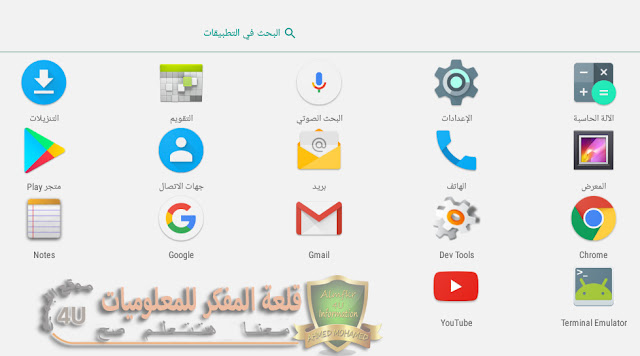 Install android on computer