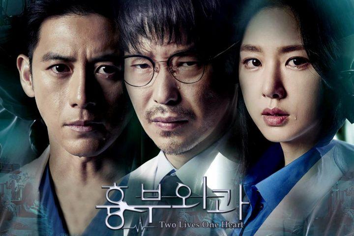 Download Drama Korea Heart Surgeons Sub Indo Batch