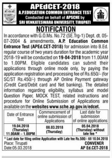 AP EdCET 2018: Application Form, Exam Dates, Eligibility, Syllabus APEdCET 2018 Exam: Eligibility, Dates, Registration, Syllabus, Results | AP EdCET 2018: Application Form, Exam Dates, Eligibility, Syllabus | AP EDCET 2018 Notification, Exam Dates, Application Form, Eligibility, Exam Pattern, Syllabus, Admit Cards, Results and Counselling | AP EdCET 2018 (B.Ed) Application form, Exam Date, Notification | AP EDCET Application Form 2018, AP EDCET Notification 2018 Exam Dates @ www.sche.ap.gov.in/edcet AP EdCET 2018 Notification/2018/03/ap-education-common-entrance-test-apedcet-exam-notification-application-form-apply-online-exam-dates-eligibility-syllabus-hall-tickets-results-download-www.sche.ap.gov.in-edcet.html