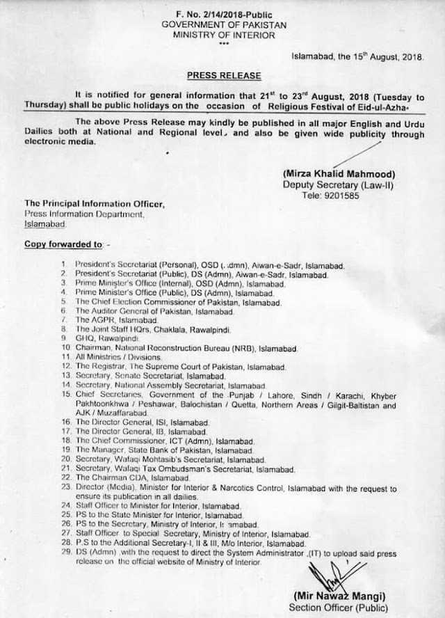 HOLIDAYS ON THE OCCASION OF EID UL AZHA BY FEDERAL GOVERNMENT