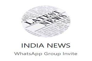 india_news_whatsapp_group