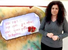 """Καστοριά: Τα """"Τρίγωνα κάλαντα"""" στη νοηματική (βίντεο)"""