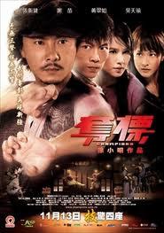 Xem Phim Tử Chiến Đường Lang Quyền 2009