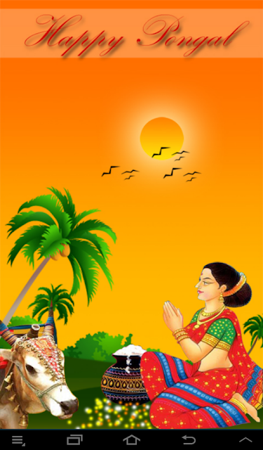 Pongal 2017 Greetings Images