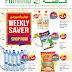 عروض فاطمة هايبر ماركت الامارات Fathima Hypermarket Offers 2018 حتى 1 أغسطس