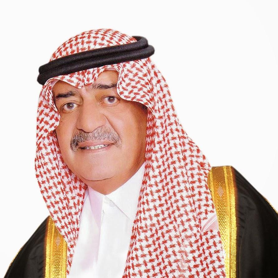 أسباب إعفاء الأمير مقرن بن عبدالعزيز
