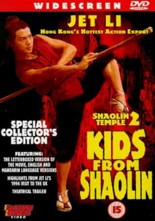 Shaolin Temple 2 Kids From Shaolin 1984 Hindi Dual Audio 720p