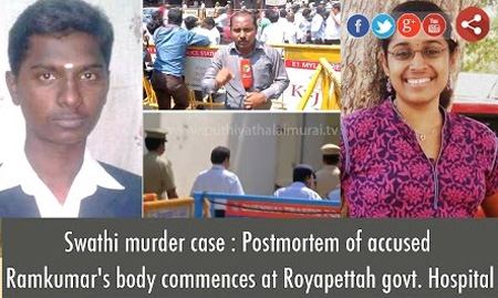 Swathi murder case : Postmortem of accused Ramkumar's body commences at Royapettah govt. Hospital