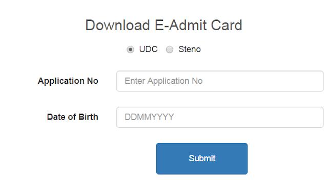 ESIC Admit Card