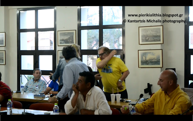 Δείτε τα απίστευτα επεισόδια που έγιναν χθες στο Λιτόχωρο στην συνεδρίαση του Δ.Σ. του Δήμου Δίου Ολύμπου. (ΒΙΝΤΕΟ)