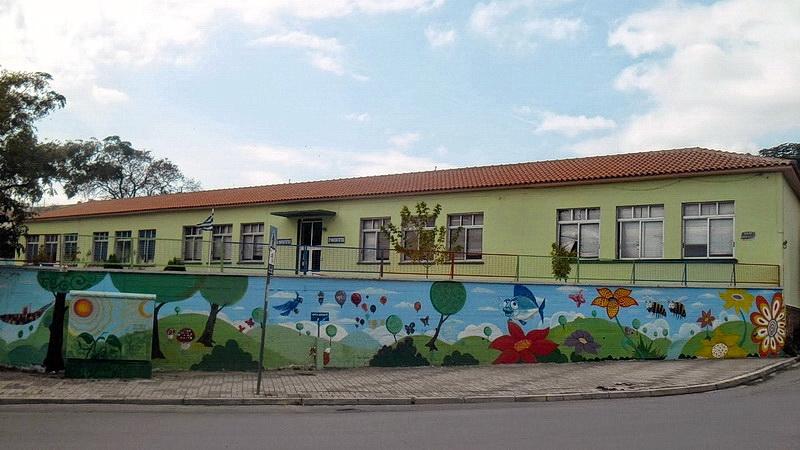 ΑΝΑ.Σ.Α: Μεγάλες ελλείψεις σε σχολεία προσχολικής και πρωτοβάθμιας εκπαίδευσης στην Αλεξανδρούπολη