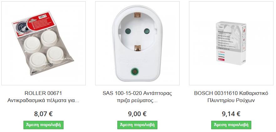 http://koukouzelis.com.gr/emprosthias-fortosis/9260-siemens-wm14t661by-9kg.html