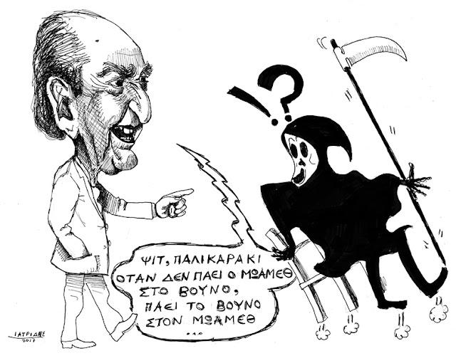 IaTriDis Γελοιογραφία με θέμα τον θάνατο του Κωνσταντίνου Μητσοτάκη