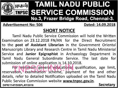 TNPSC Assistant Librarian, Junior Epigraphist Vacancy Notification 14.09.2018